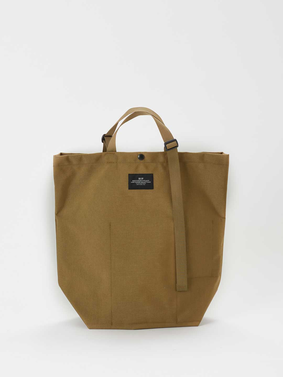 Carry All Tote - Beige