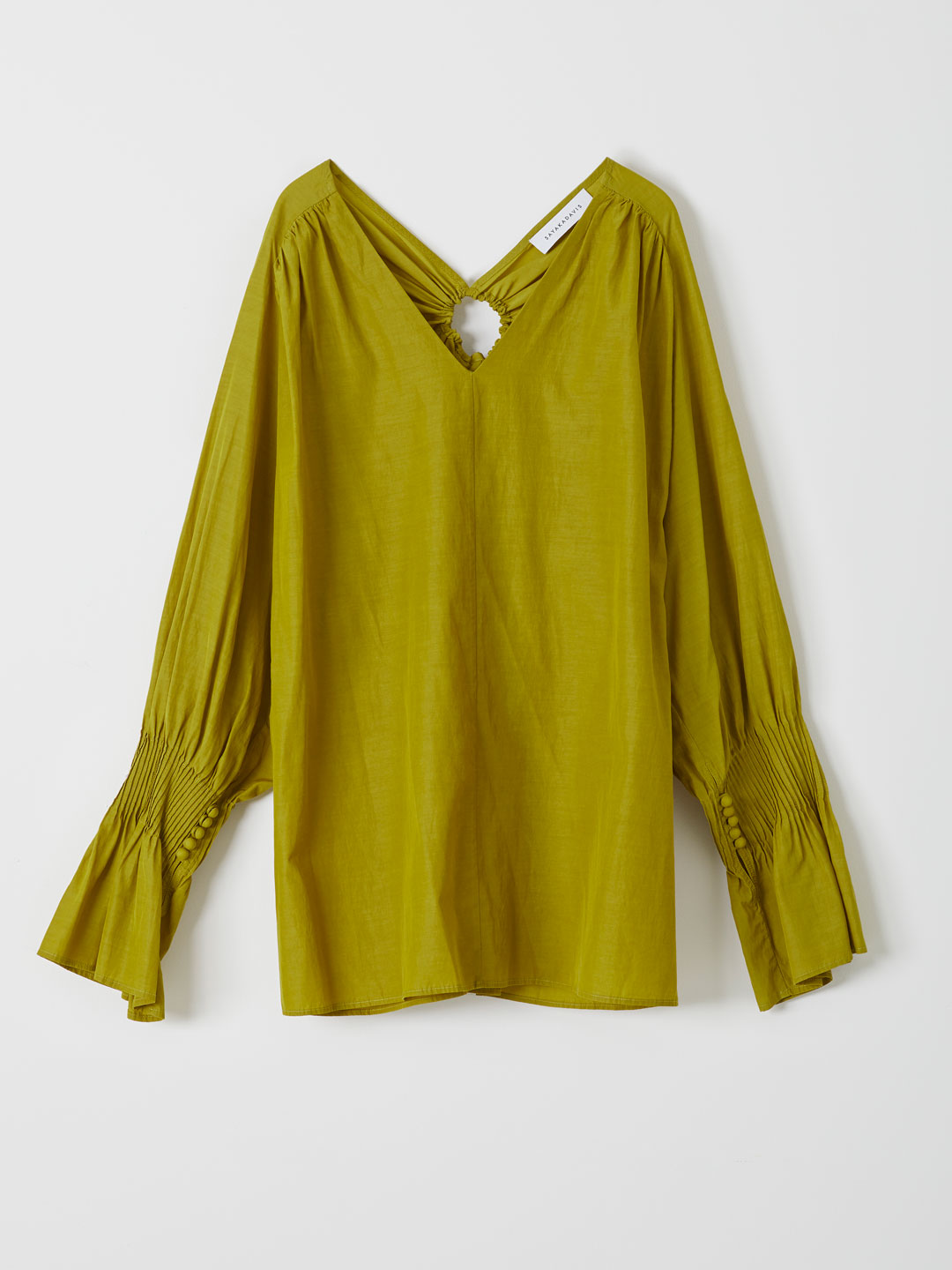 Gathered Back Blouse  - Yellow